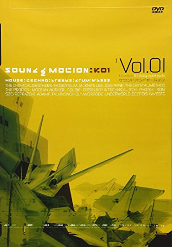 Sound and Motion, Vol. 1 (1 Motion Vol Sound)