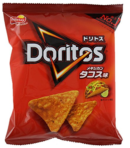 Japan Doritos Bag - 7