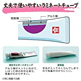 The laminate 13 in tube 12 color acrylic gouache (japan import) by Sakura Color