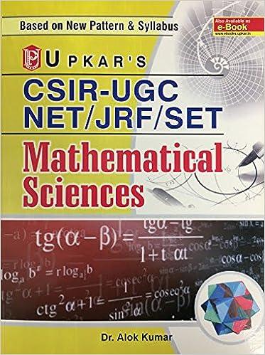 Buy Upkar's CSIR-UGC Net/JRF/SET Mathematical Sciences Book Online