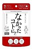 "Graphico Diet Supplement ""Nakaxtutakotoni"" 120grain"