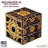 Hellraiser 90546 Lament Configuration Puzzle Cube