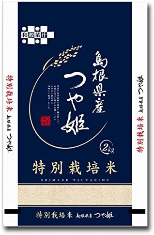 精米 島根県 石見銀山 つや姫 (白米, 2kg)