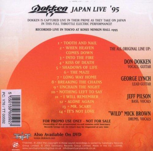 Japan Live 95