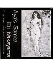 Aya's Samba (Vinyl)