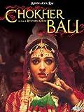 Chokher Bali by Aishwarya Rai
