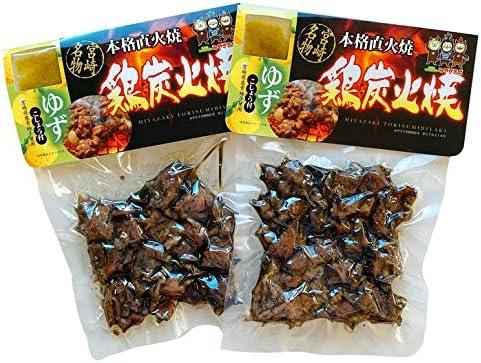 鶏もも炭火焼110g×2、柚子胡椒(メール便)お土産用