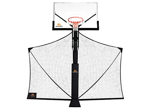Goalrilla Yard Guard Basketball product image