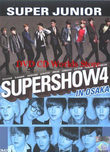 super junior dvd - 9