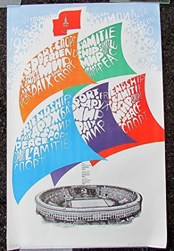 NICE RUSSIAN SOVIET 1980 MOSCOW OLYMPIC GAMES SPORT POSTER