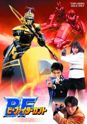 Beetle Fighter Kabuto, Vol. 2 [Region 2]