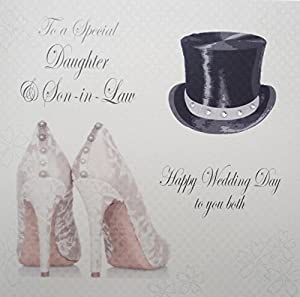 White Cotton Cards Code PD44 To A Special Daughter Son In Law Happy Wedding Day You Both Handmade Card
