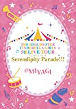 (Amazon.co.jp Exclusive) The iDOLM@STER Cinderella Girls 5th Live Tour Serendipity Parade!@ Miyagi (Miyagi, Ishikawa, Osaka Performances, Purchase Bonus: LP Disc Storage Case Serial Code Included) (Blu-ray)