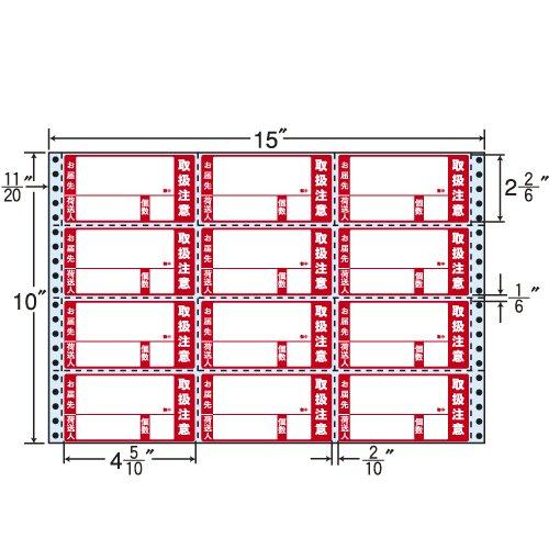 東洋印刷 タックフォームラベル 15インチ ×10インチ 30面付(1ケース500折) M15R B000FHUXZK 30面付|M15R  30面付