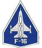 Bestellmich / Aufnäher Patch à repasser, avion, jet, F-16, avion à réaction, aviateur