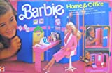 BARBIE HOME & OFFICE Play Set - 2 ROOM Setting w PORTABLE CASE (1984 Mattel Hawthorne)
