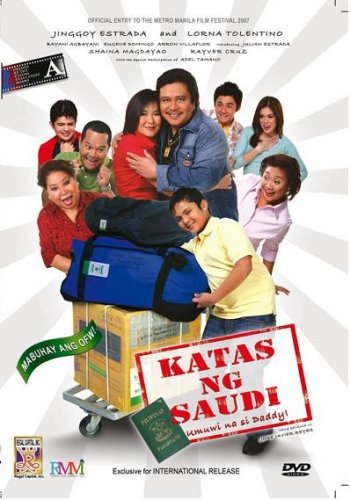 Katas ng Saudi (2007)