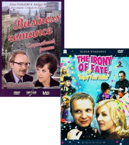 dby, Ili s Legkim Parom! & Sluzhebnyy Roman / Irony Of Fate, Or Enjoy Your Bath! & Business Romance (2 NTSC DVD SET)(English Subtitles) ()