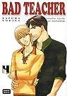 Bad Teacher, Tome 4 par Kodaka