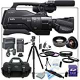 Sony HXR-MC2000U Shoulder Mount AVCHD Camcorder With CS Interview Kit: Includes Wireless Lapel & Handheld Microphone, 72'' Aluminum Tripod, Weather Resistant Soft Case, 2 Sony NP-F970 Replacement Batteries, Rapid Travel Charger With Car Adapter, High Defin