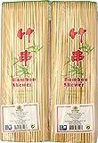 JADE TEMPLE 17196 bambú Pinchos para satay de y kebap de Platos, bambú, marrón 23.5 x 1.5 x 7 cm