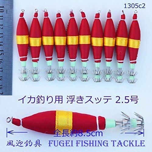 イカ釣り 夜光 2.5号 (約8.5cm)浮きスッテ 100本 A20hs1305c225g100ps