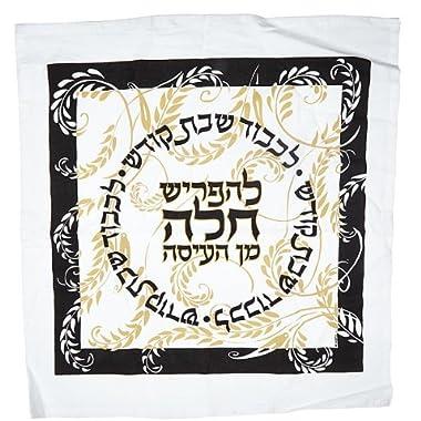 The Kosher Cook KCKH0019B 100-Percent Cotton Original Challah Dough Cover, Black