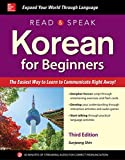 img - for Read and Speak Korean, 3rd Edition book / textbook / text book