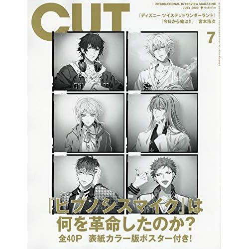 CUT 2020年7月号 表紙画像