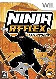 ニンジャ リフレックス - Wii