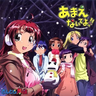 Amaenaideyo!! Soundtrack Winter by Japanimation (2006-01-25)