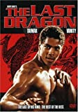 The Last Dragon by Sony Pictures Home Entertainment