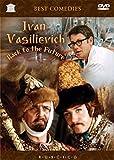 Ivan Vasilievich: Back to the Future/Ivan Vasilevich menyaet professiyu DVD NTSC . Language(s): Russian Subtitles: