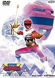 星獣戦隊ギンガマン VOL.1 [DVD]