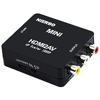 HDMI to AV Converter HDMI to RCA Adapter 1080P HDMI to 3RCA CVBS AV Composite Video AV Signal Converter Support PAL/NTSC Switch