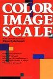 Color Image Scale by Shigenobu Kobayashi (1992-04-15)