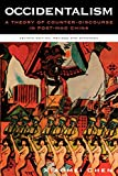 Occidentalism: A Theory of Counter-Discourse in Post-Mao China (2nd Edition)