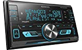 Kenwood DPX303MBT Digital media receiver (does not play CDs)