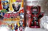 no!no! Rana Toifuru Rider Vol.1 Masked Rider Ryuki Survive single item
