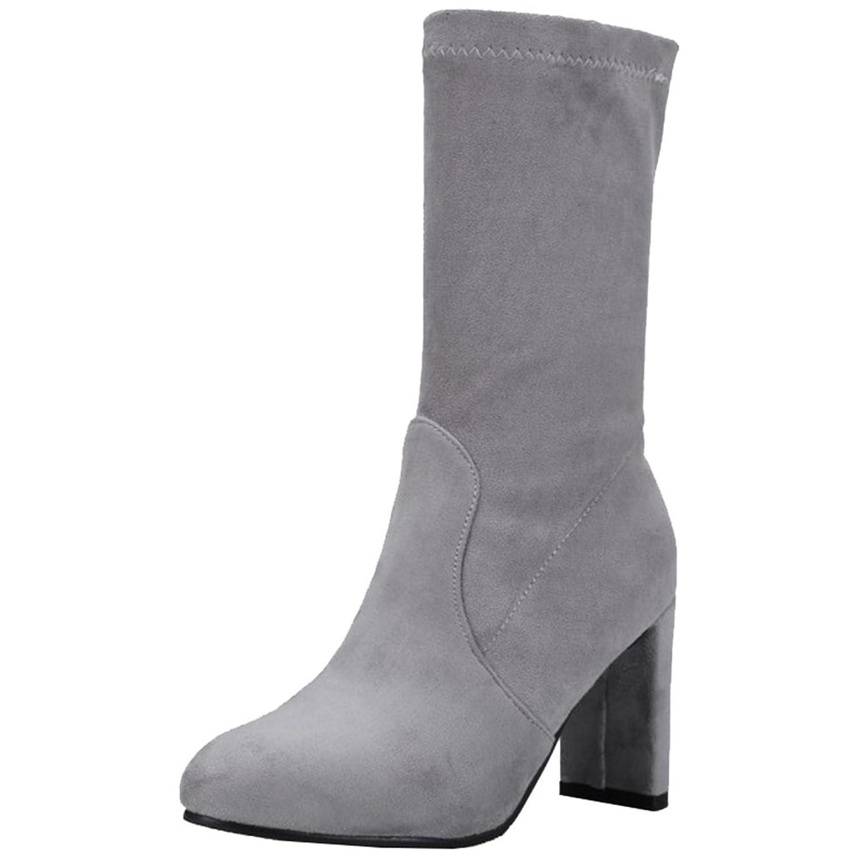 Smilice Damen Blockabsatz Stiefel Ohne Verschluss Stiefeletten Grau