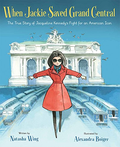 HMH Books for Young Readers (March 7, 2017)