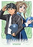 Ah! My Goddess, Volume 5: In Your Eyes by Anime Works