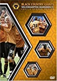 Wolverhampton Wanderers 2007/2008 Season Review (Wolves) [DVD]