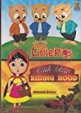 Three Little Pigs / Little Red Riding Hood Animated Stories