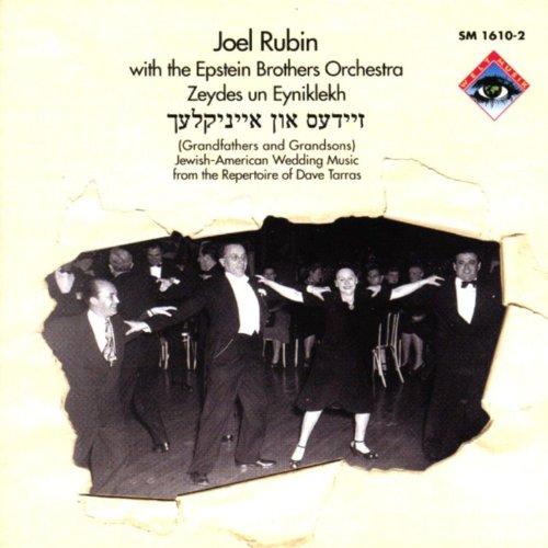 Amazon Zeydes Un Eyniklekh Jewish American Wedding Music Joel Rubin Amp Epstein Brothers