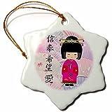 Dezine01 Geisha Faith Hope Love Snowflake Porcelain Ornament, 3-Inch