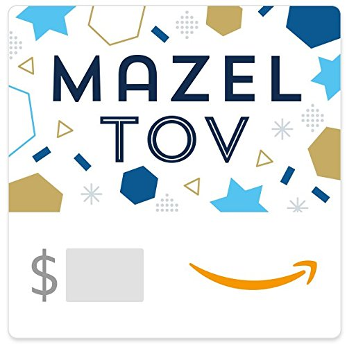 Amazon eGift Card - Mazel Tov Confetti