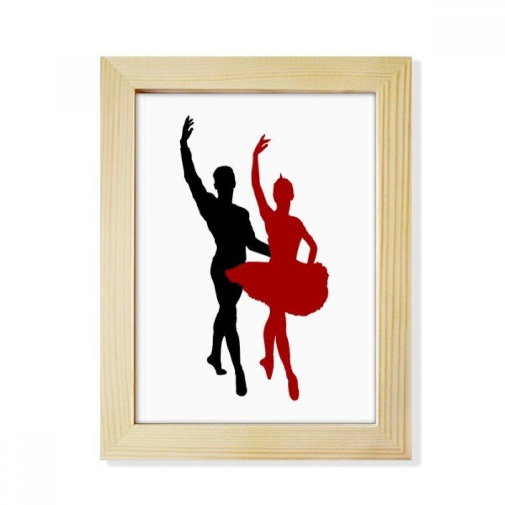 DIYthinker Social Dancing Duet Dance Performance Desktop Wooden Photo Frame Picture Art Painting 6x8 inch