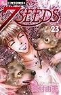 7SEEDS 第23巻