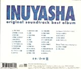 INUYASHA ONGAKU SENSHU-TV VER. ORIGINAL SOUNDTRACK CD
